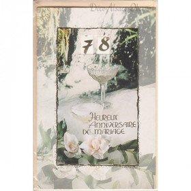 Carte Heureux Anniversaire de Mariage